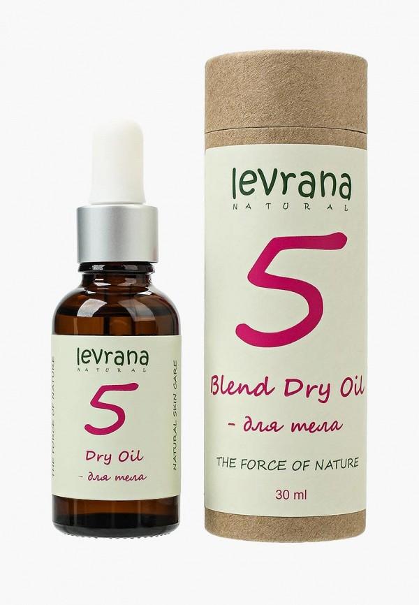 Масло для тела Levrana Levrana LE034LWSLQ33 гель для душа levrana levrana le034lwowf08