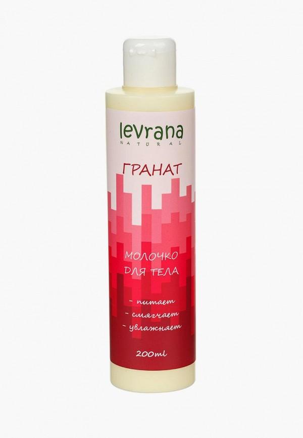 Молочко для тела Levrana Levrana LE034LWTXR80 гель для душа levrana levrana le034lwowf08