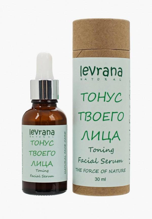 Сыворотка для лица Levrana Levrana LE034LWWGT40 скраб для лица levrana levrana le034lwowe81