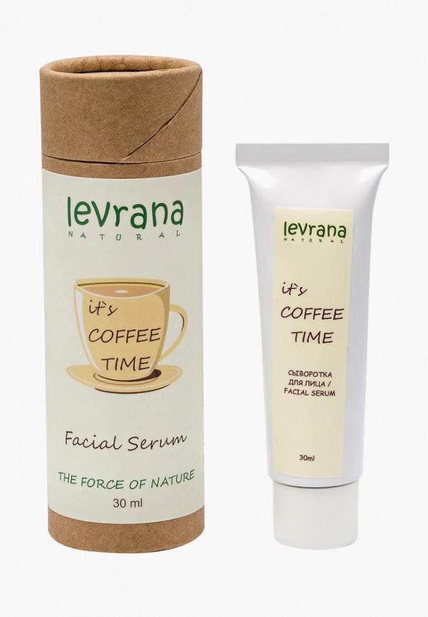 Сыворотка для лица Levrana Levrana LE034LWWGT41 бальзам для губ levrana levrana le034lwowe87