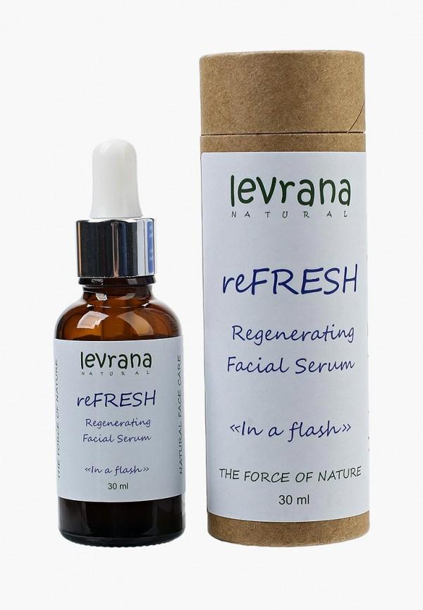 Сыворотка для лица Levrana Levrana LE034LWWGT43 маска для лица levrana levrana le034lwowe82