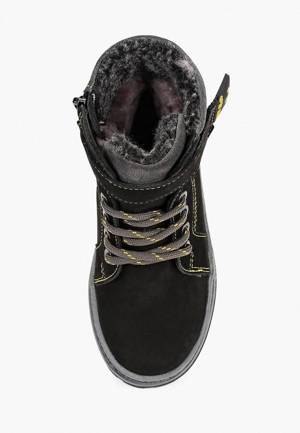 Ботинки для мальчика Лель м 3-1369 Фото 4
