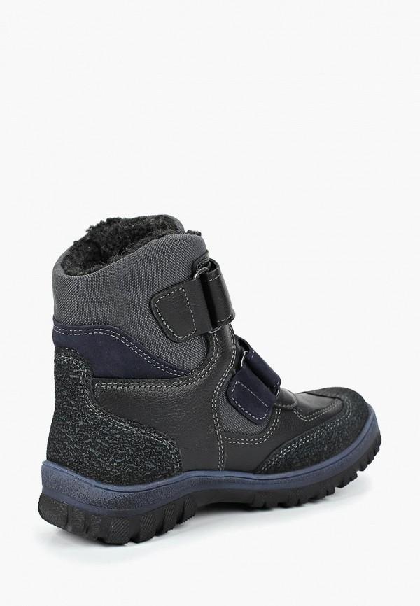 Ботинки для мальчика Лель м 3-571 Фото 2
