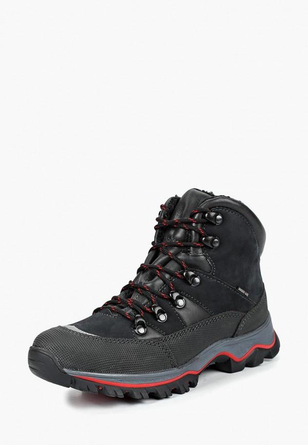Ботинки для мальчика трекинговые Лель м 6-1163