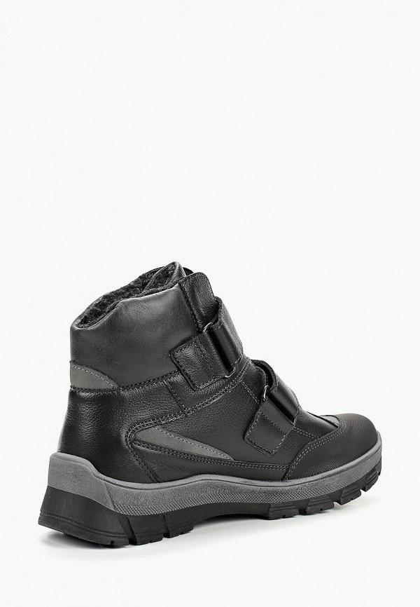 Ботинки для мальчика Лель м 6-1113 Фото 2