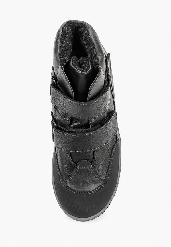 Ботинки для мальчика Лель м 6-1113 Фото 4