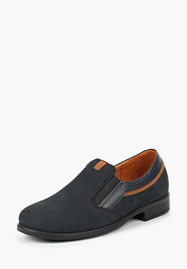 туфли лель для мальчика, синие