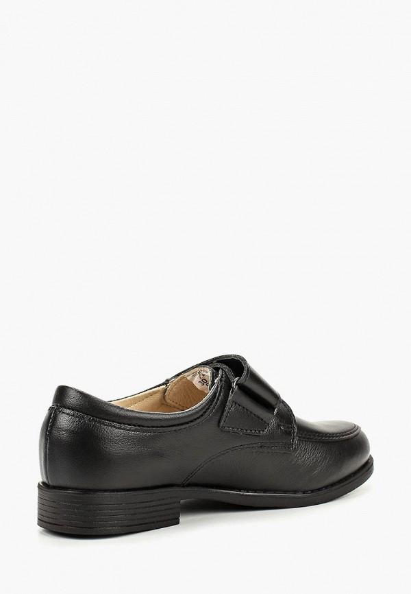 Туфли для мальчика Лель м 6-722 Фото 2