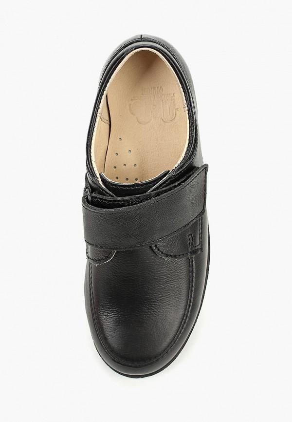 Туфли для мальчика Лель м 6-722 Фото 4