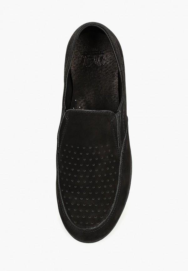 Туфли для мальчика Лель м 6-1032 Фото 4