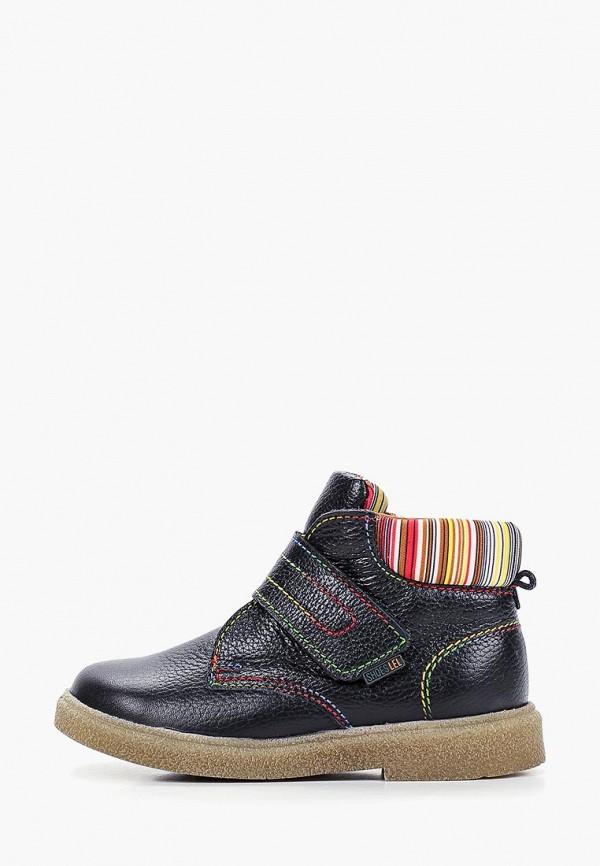 цены на Ботинки Лель Лель LE047ABFLVF7  в интернет-магазинах