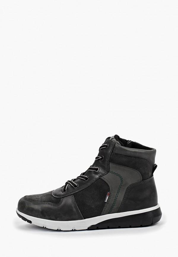 ботинки лель для мальчика, серые