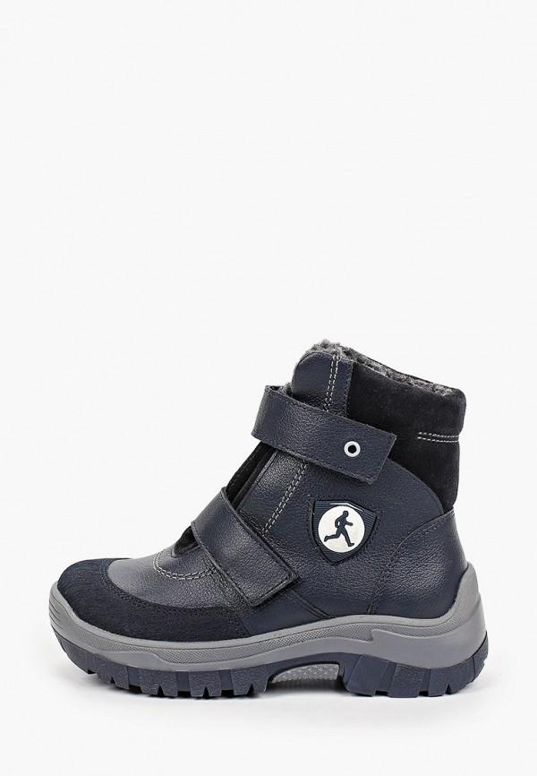 ботинки лель для мальчика, синие