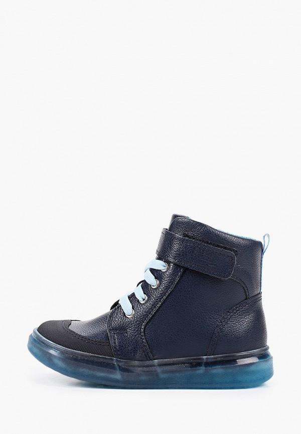 Ботинки Лель Лель м 3-1819 синий фото