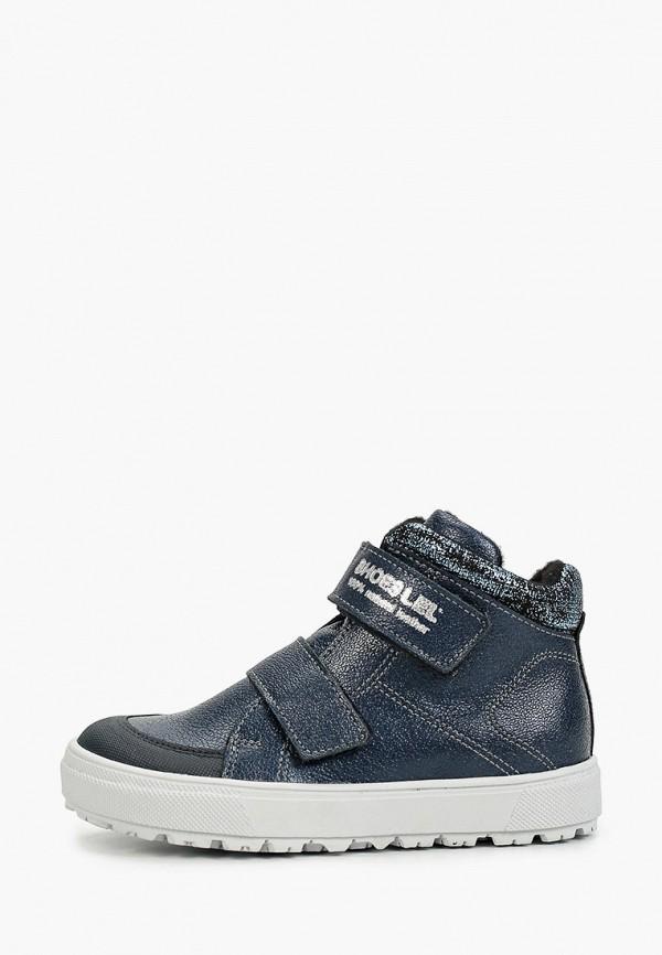 Ботинки Лель Лель м 3-1811 синий фото