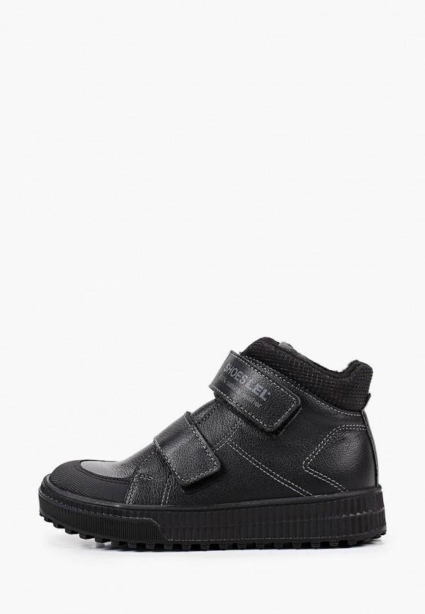 Ботинки Лель Лель м 3-1811 черный фото