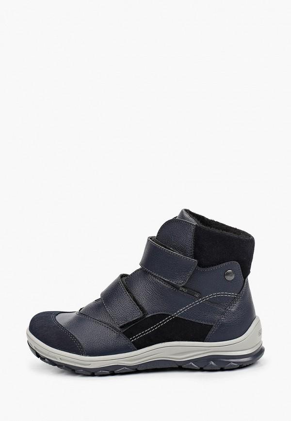 Ботинки Лель Лель м 6-1359 синий фото