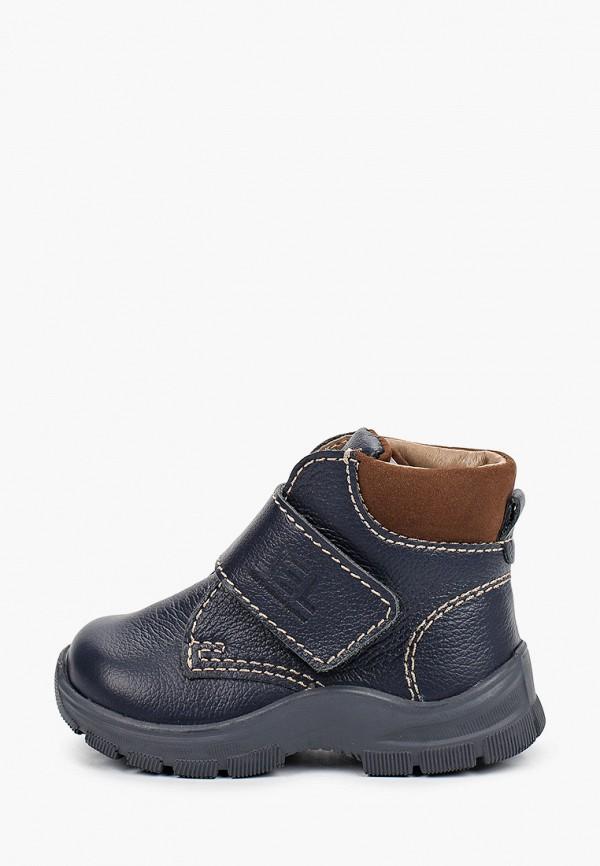Ботинки Лель Лель м 2-1806 синий фото
