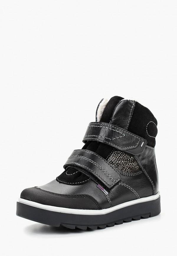 Ботинки для девочки Лель м 4-1306