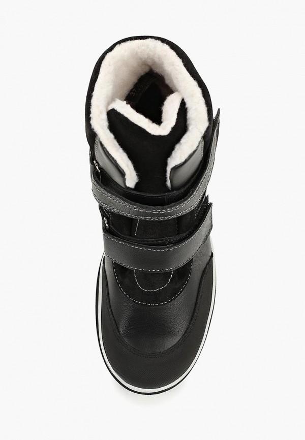 Ботинки для девочки Лель м 4-1306 б Фото 4