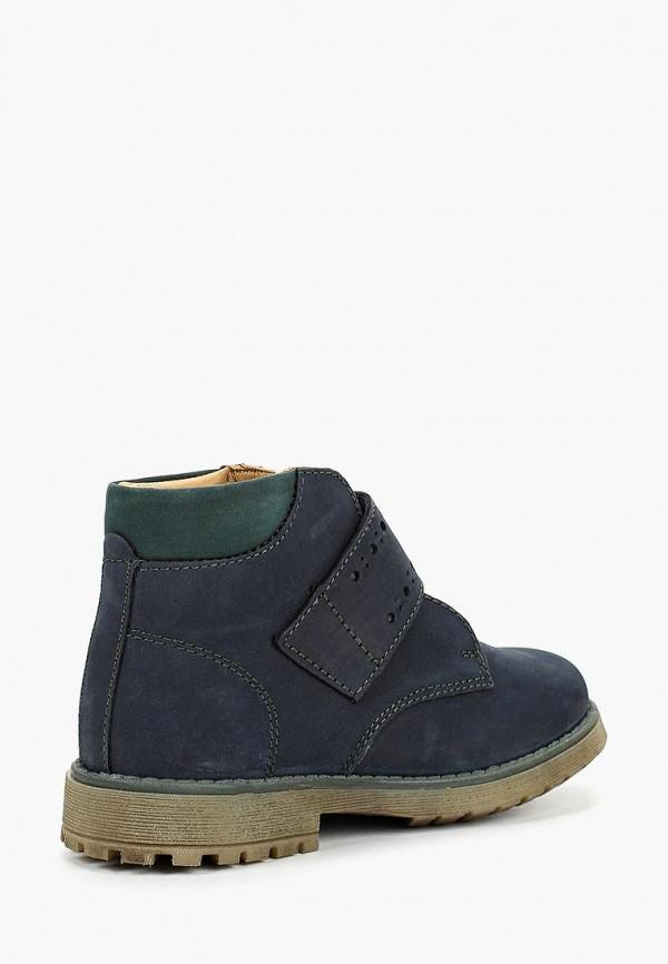 Ботинки для девочки Лель м 3-1029 Фото 2