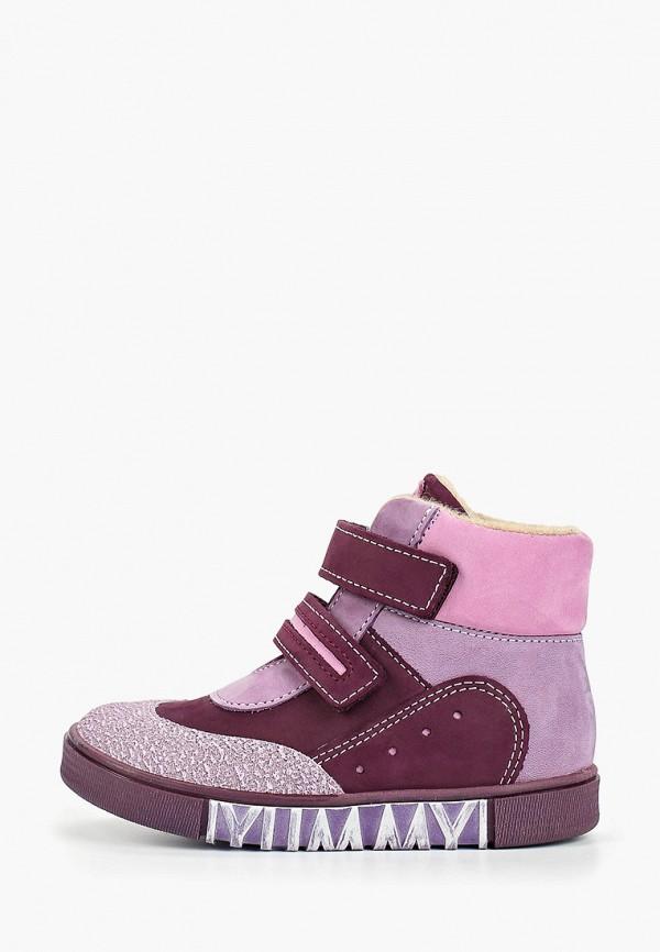 Ботинки для девочки Лель м 3-1519