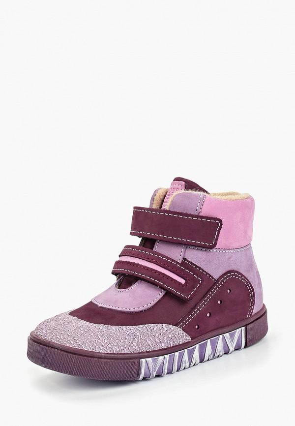Ботинки для девочки Лель м 3-1519 Фото 2