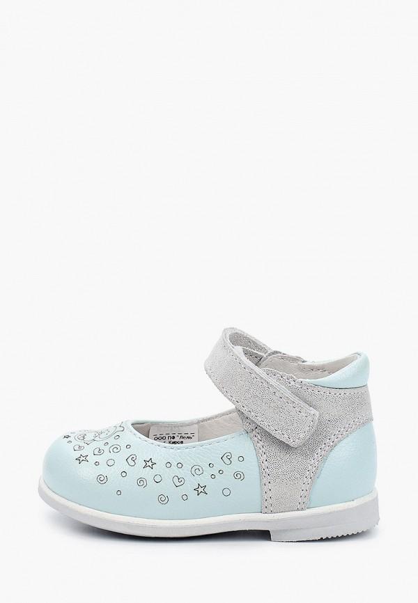 туфли лель для девочки, голубые