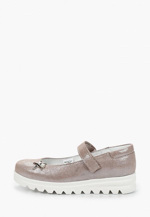 туфли лель для девочки, бежевые