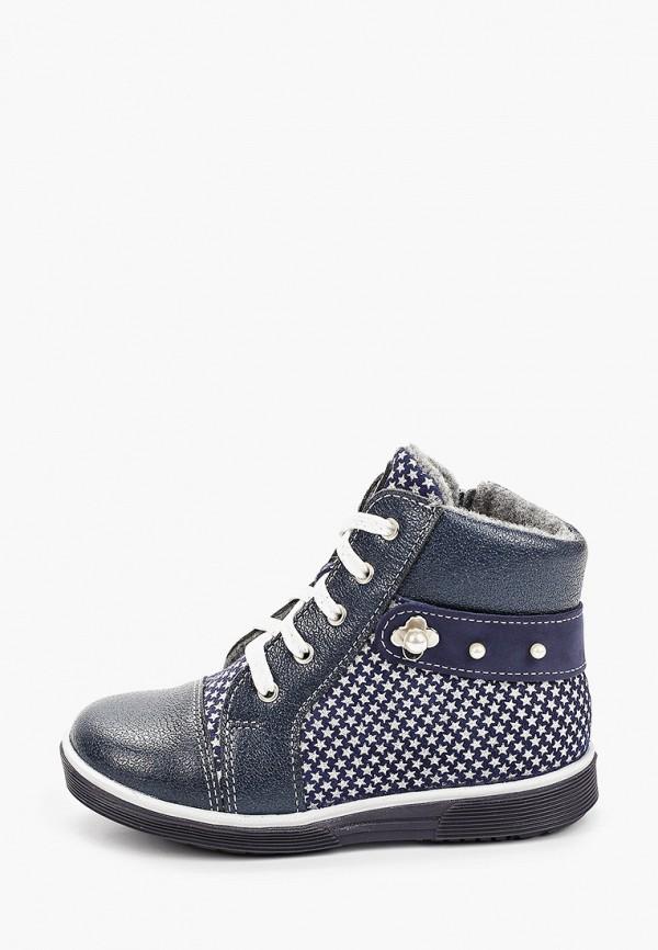 ботинки лель для девочки, синие