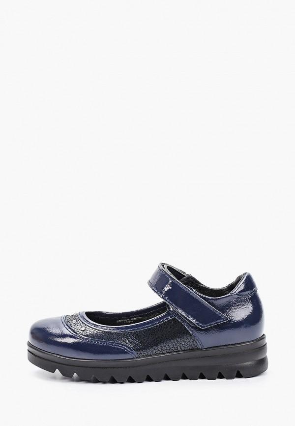 туфли лель для девочки, синие
