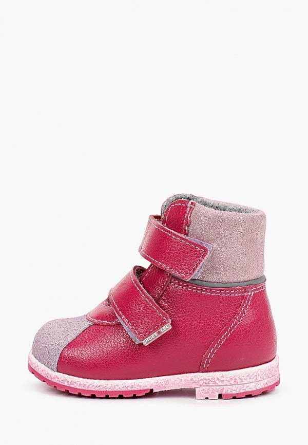 Ботинки Лель Лель м 2-819 розовый фото