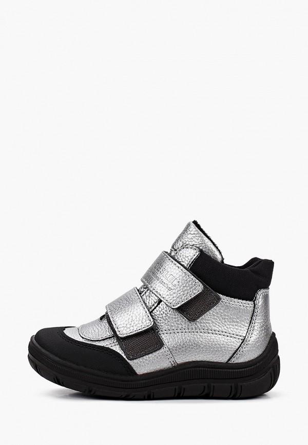 Ботинки Лель Лель м 3-124 У серебряный фото