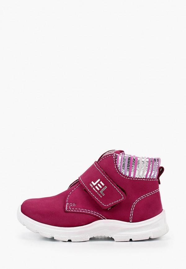 Ботинки Лель Лель м 3-1806 розовый фото