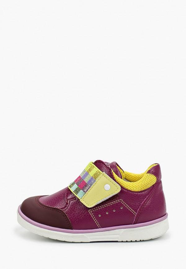 ботинки лель для девочки, розовые