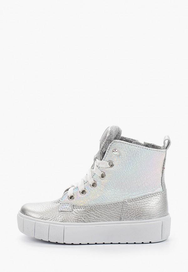 ботинки лель для мальчика, серебряные