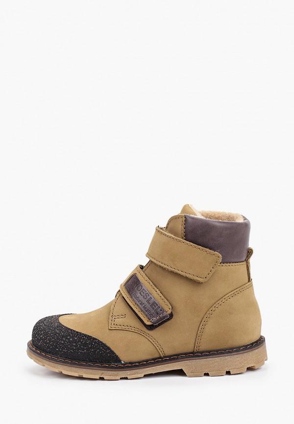 Ботинки для девочки Лель М 3-1848