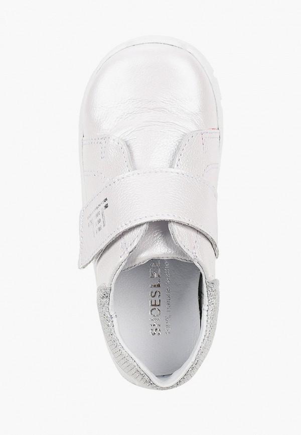 Ботинки для девочки Лель м 3-1814 Фото 4