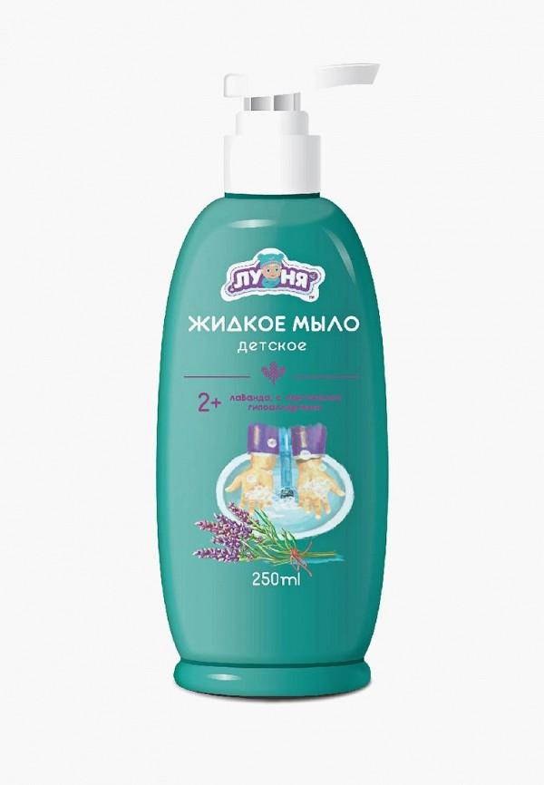 Мыло Леля Леля LE051LKEBFT1 мыло meishoku meishoku me033lwaypm2