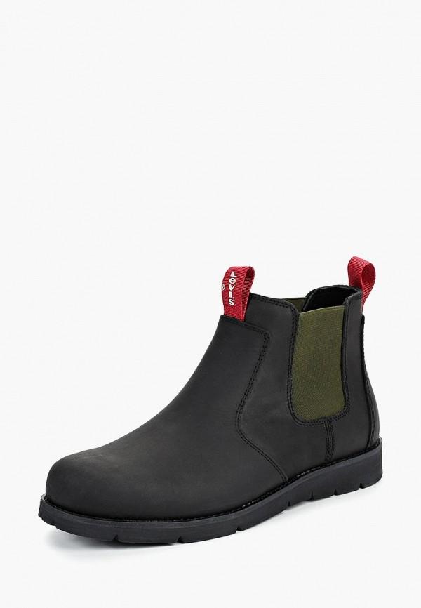 Купить Ботинки Levi's®, JAX CHELSEA, LE306AMCOWR0, черный, Осень-зима 2018/2019
