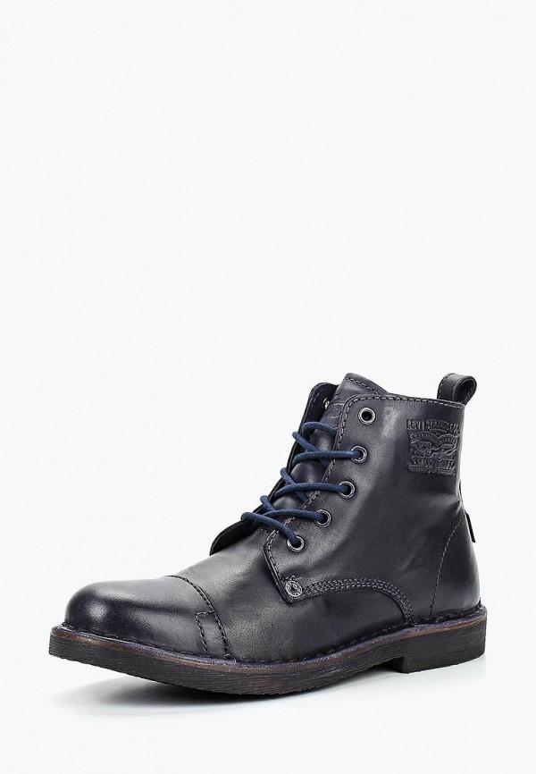 Купить Ботинки Levi's®, LE306AWCOWP5, синий, Осень-зима 2018/2019