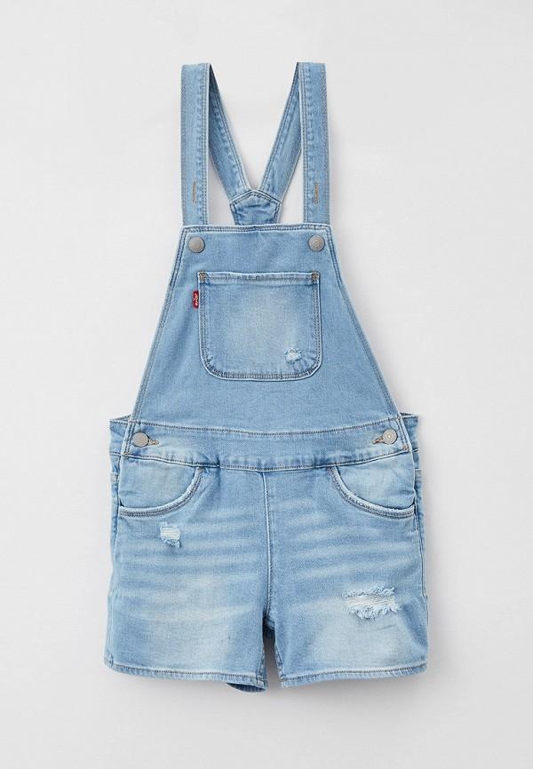 джинсовые комбинезон levi's® для девочки, голубой