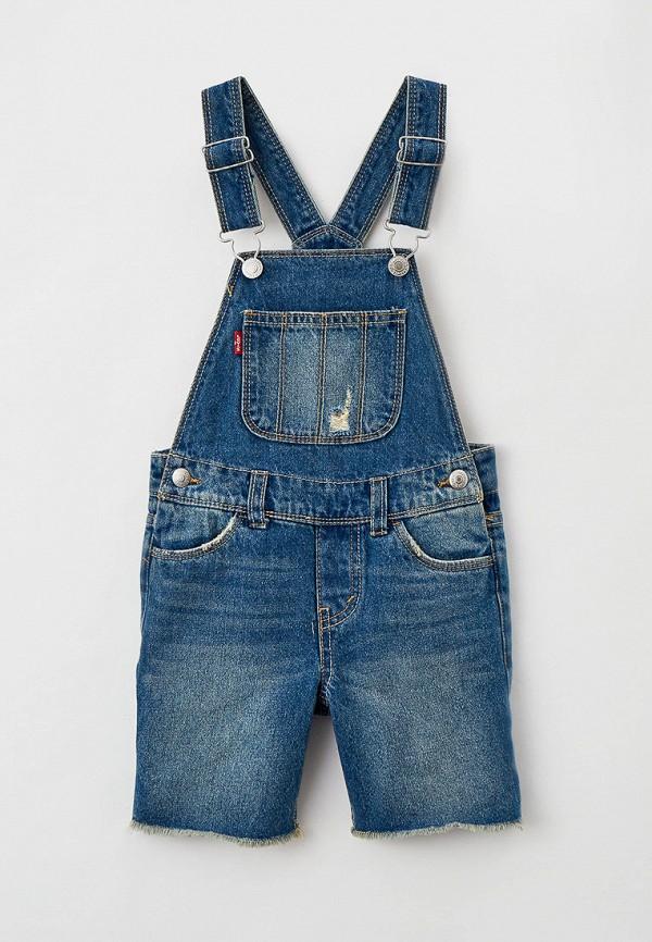 Комбинезон джинсовый Levi's®