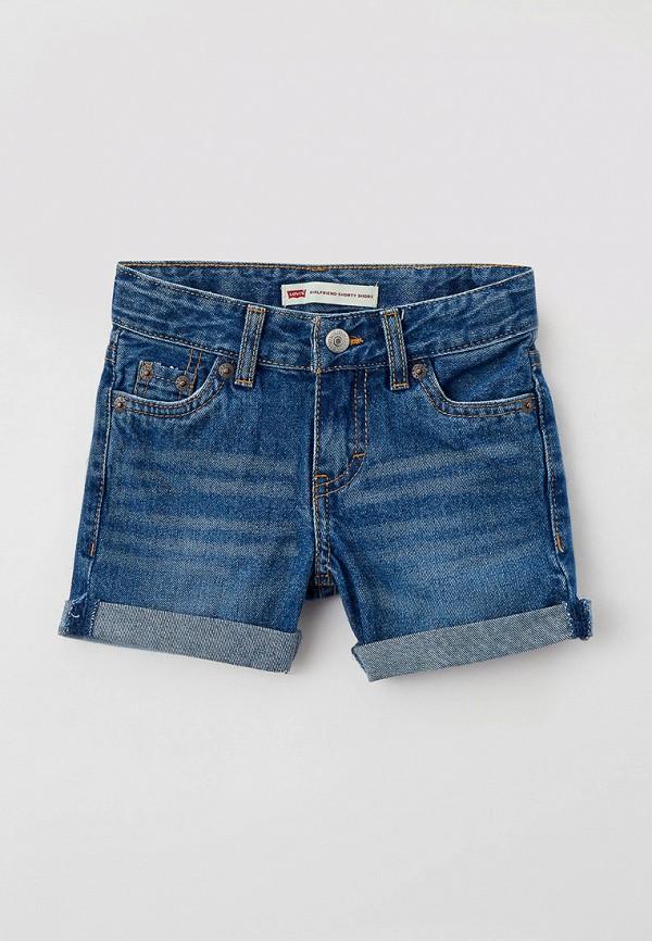 джинсовые шорты levi's® для девочки, голубые