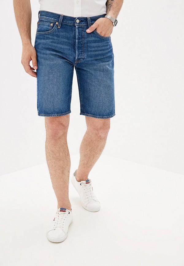 Купить Шорты джинсовые Levi's® синего цвета