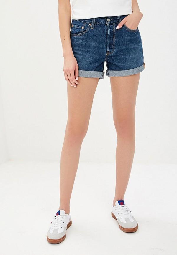 женские шорты levi's®, синие