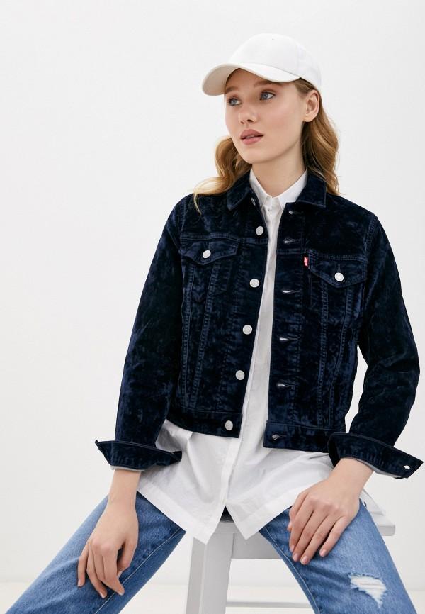 женская куртка levi's®, синяя