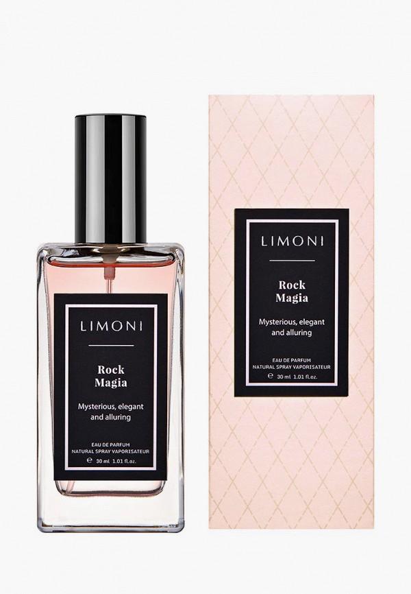 женская парфюмерная вода limoni
