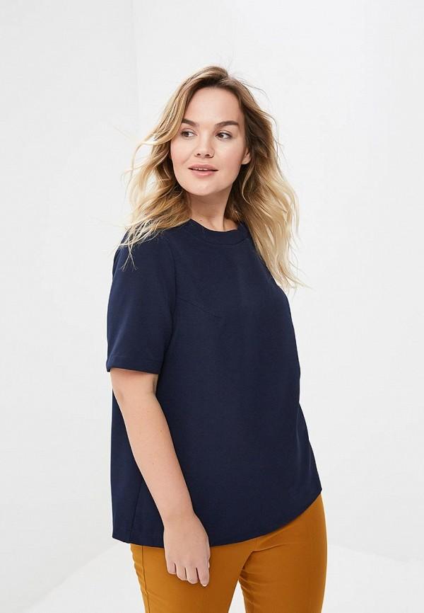 Блуза Lina Lina LI029EWASCA3 худи lina lina li029ewwdb13