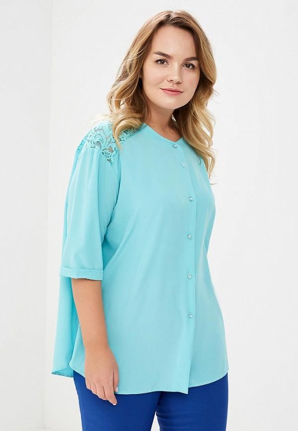 Блуза Lina Lina LI029EWASCU6 недорго, оригинальная цена